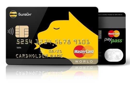 Очень полезная информация !: NFC: эмуляция банковской карты на смартфоне