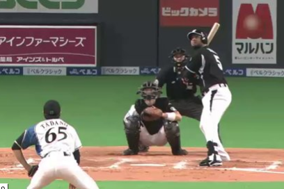 Japanese Pitcher's Epic Eephus Pitch