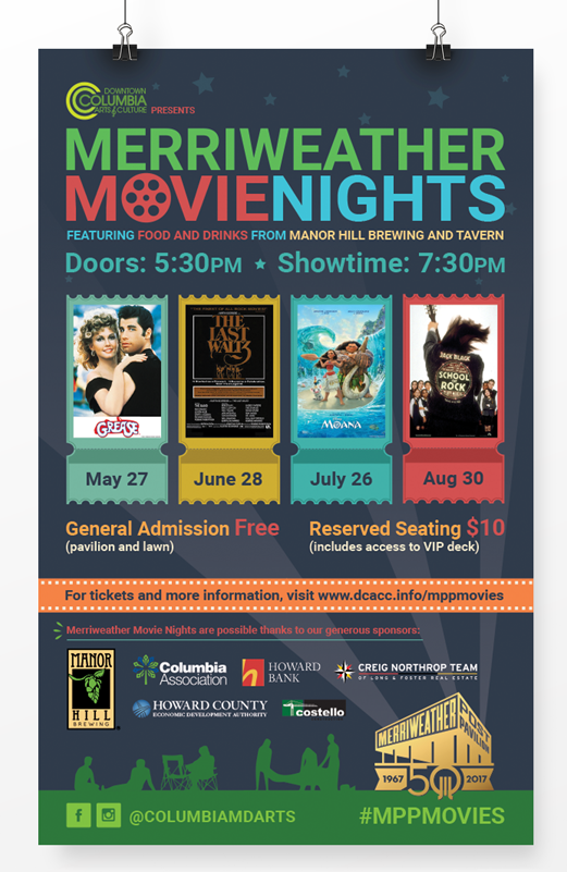 Merriweather Movie Nights