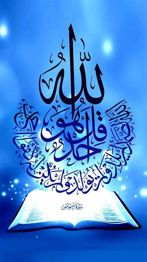 kaligrafi wallpaper nusagates