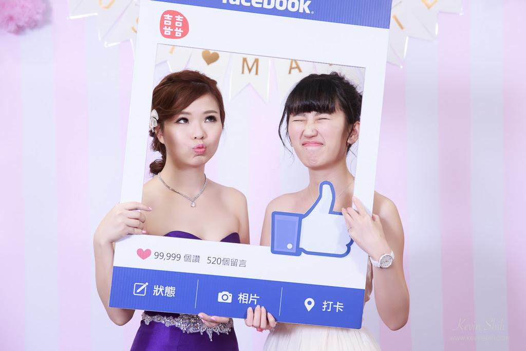 新竹國賓婚攝-國際廳婚宴_056