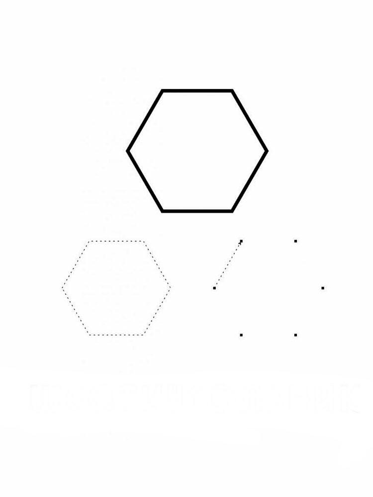 Geometrik şekiller 3 ücretsiz Boyama Resimleri