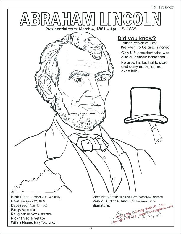 Abraham Lincoln Kindergarten