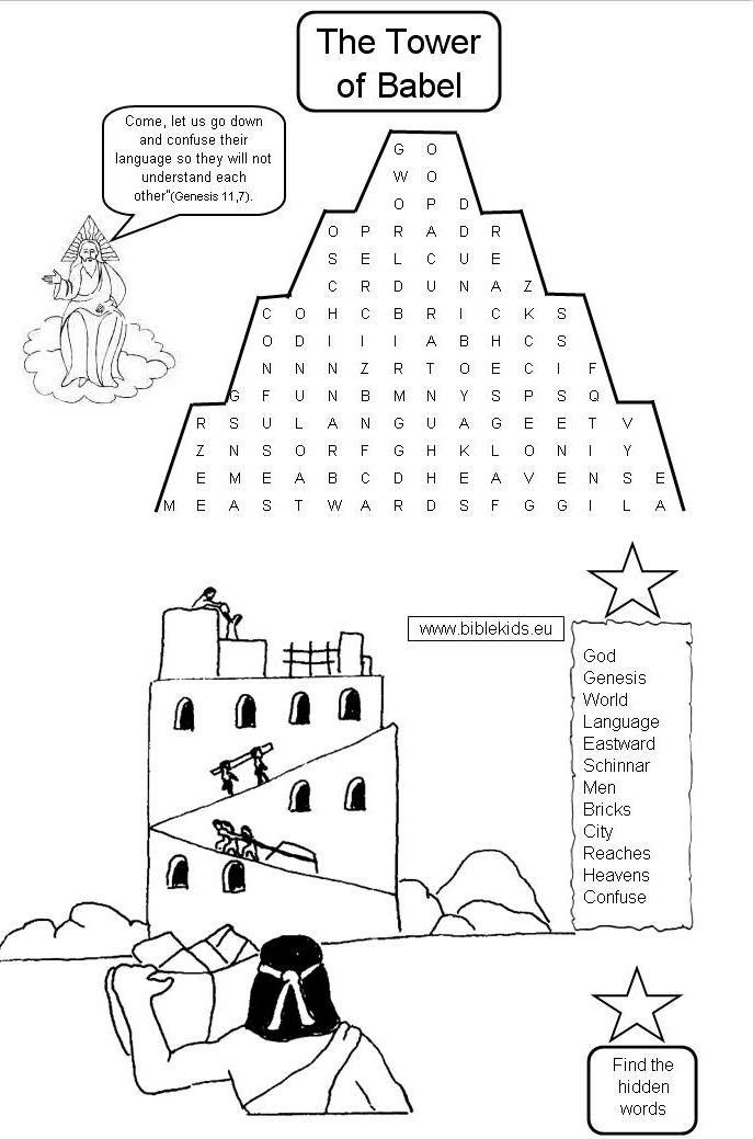 tower_of_babel_puzzle