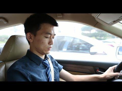 .人工智慧疲勞辨識檢測 - 疲勞駕駛預警系統