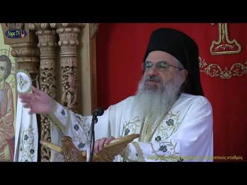 Αποτέλεσμα εικόνας για θεοφιλεστάτου Επισκόπου Γαρδικίου κ. Κλήμεντος