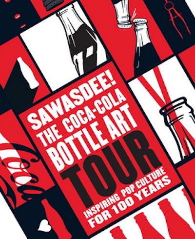 The Coca-Cola Bottle Art Tour