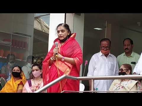भारती परिवाराच्या प्रमुख मा.विजयमाला कदम वहिनीसाहेब यांचा ह्रदयस्पर्शी संवाद - नक्की पहा