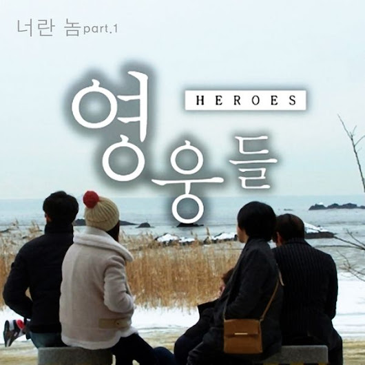 Ra.L – Heroes OST Part.1 (MP3) - MySaiDz.Info
