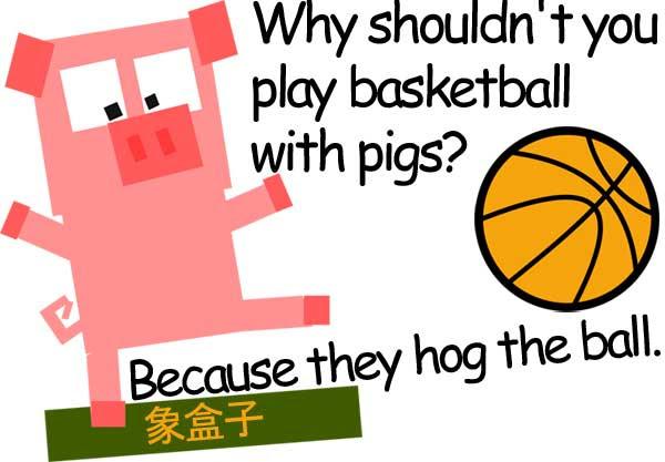 pig hog ball basketball 豬 籃球 球