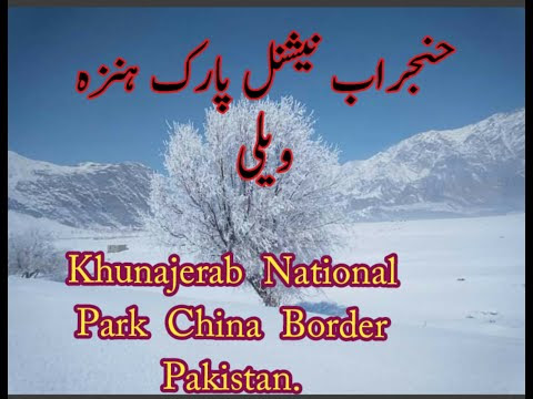 Travel Guide Northern Areas Of Pakistan.