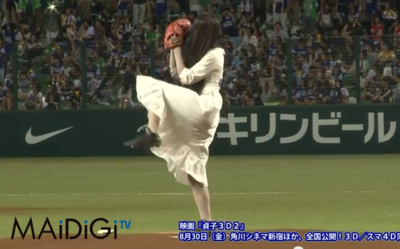 Sadako playing baseball