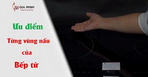 Giới thiệu các vùng nấu 26cm và 22cm của bếp từ và ưu điểm của từng vùng nấu