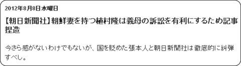 http://fukuokanokaze.blogspot.jp/2012/08/blog-post_8.html