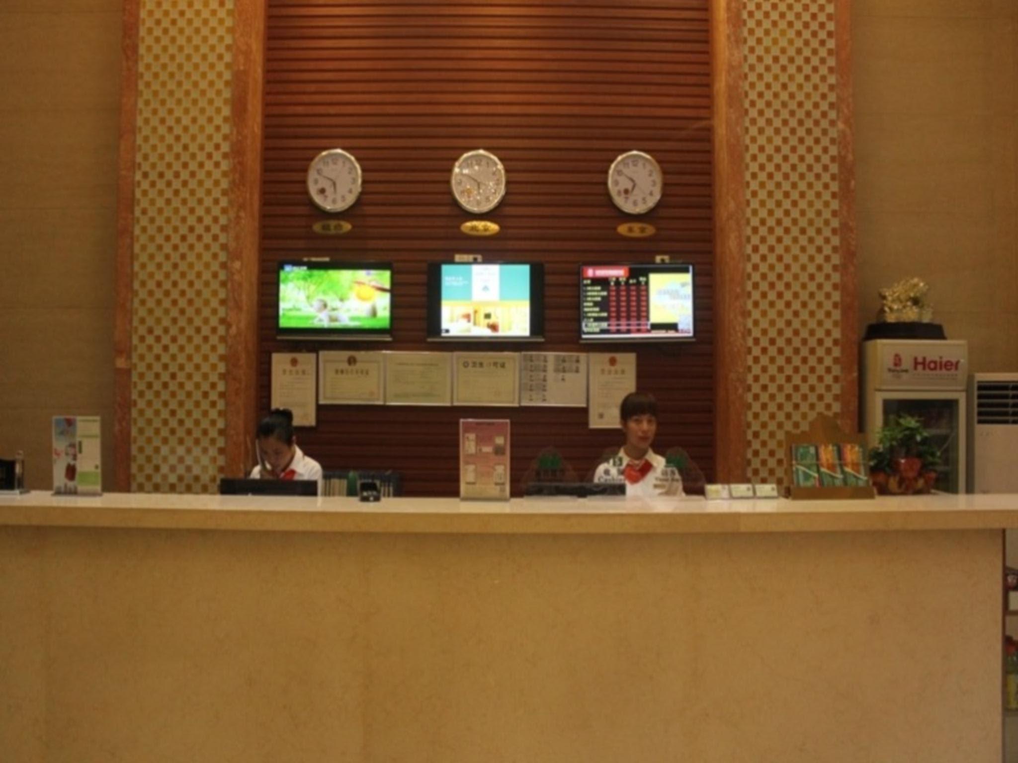 Price GreenTree Shell Shenzhen Henggang Wenti Square Xianle Road Hotel