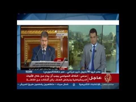 فيديو : خطاب الرئيس محمد مرسي أمام مجلس الشورى اليوم 29/12/2012