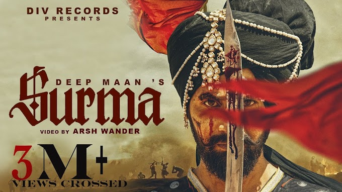 SURMA LYRICS - DEEP MAAN