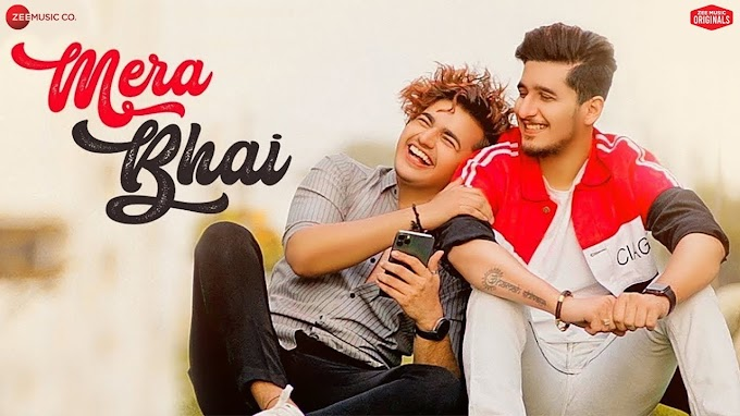 MERA BHAI LYRICS - BHAVIN BHANUSHALI | Latest Album 2020