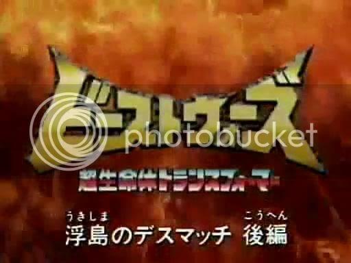 Transformers Beast Wars Jp Cybertron Encyclopedia