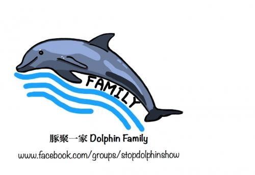 「豚聚一家」就海洋公園最新發佈(2012﹣2013)年度業績報告的公開信
