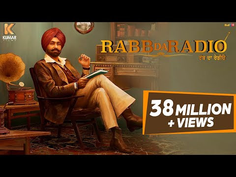 Rab Da Radio New Punjabi Movie