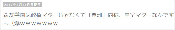 http://tokumei10.blogspot.com/2017/02/blog-post_872.html