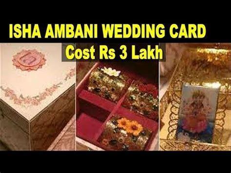 Isha Ambani Wedding Card Cost 3 lakh   Mukesh Ambani