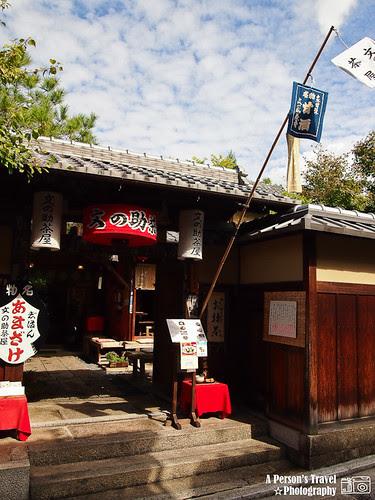 2011Kyoto_Japan_ChapSix_9