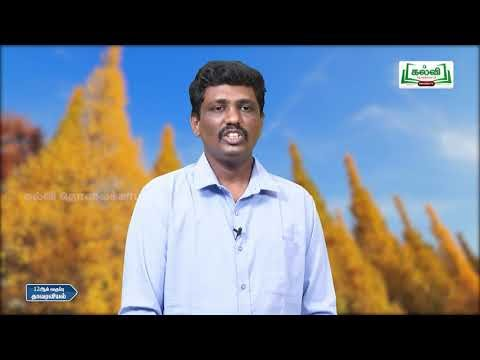 12th Botany Thadaiyum Vidaiyum Plant Tissue Culture Kalvi TV