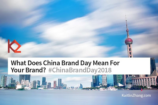 What does China Brand Day mean for your brand? - Kaitlin Zhang