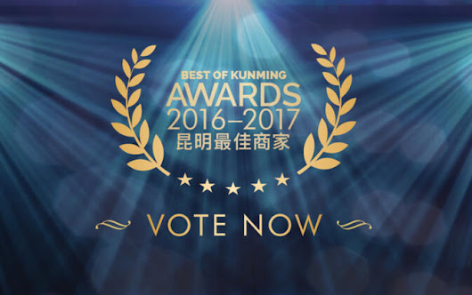 Cast your vote for the Best of Kunming 2016-2017!