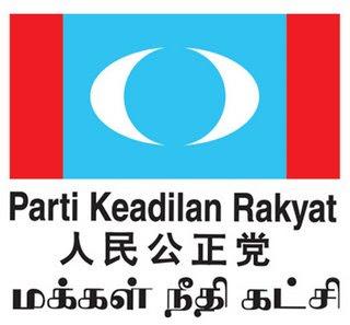 http://dinmerican.files.wordpress.com/2008/03/partai_keadilan_rakyat_logo_1.jpg