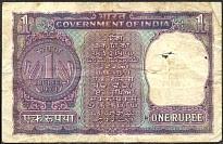 IndP.77l1Rupee1973r.jpg