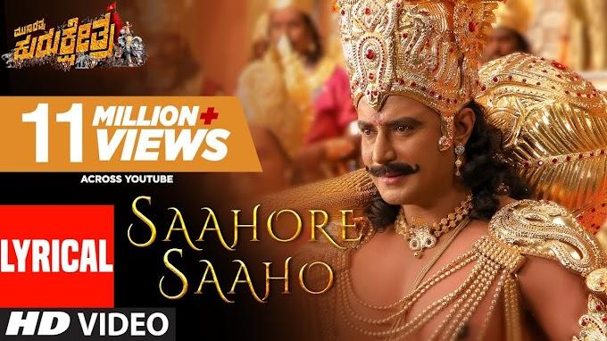 Saahore Saaho Lyrics – Kurukshetra - Vijay Prakash Lyrics