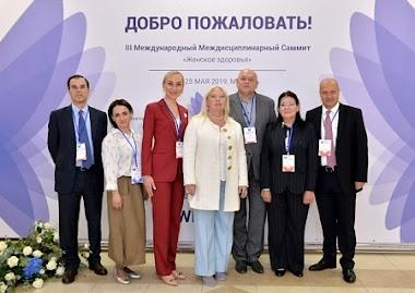 """IV Международный Междисциплинарный Саммит """"Женское здоровье"""" в режиме on-line"""