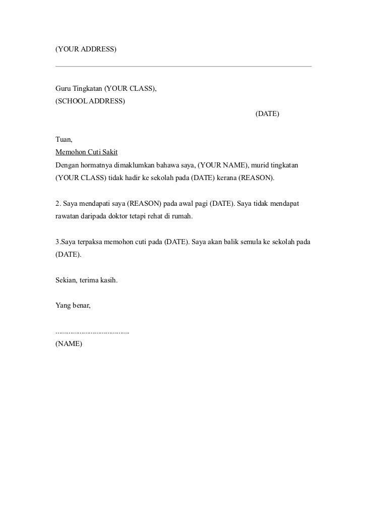 Surat Rasmi Tidak Hadir Ke Sekolah Kerana Kenduri Rasmi B