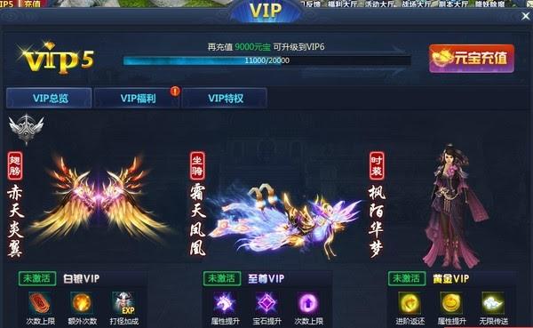 chơi game Thông Thiên Tây Du Mobile