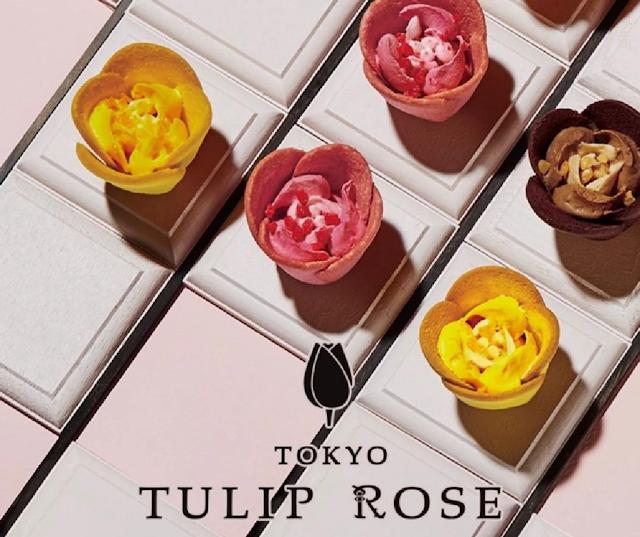 【東京超人氣手信】TULIP ROSE  4 大餅直送香港 鬱金香玫瑰餅、東京玫瑰花餅乾、野橙玫瑰花餅乾