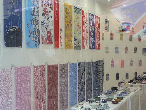 boutique japonaise.jpg