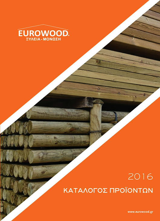 Eurowood product catalogue 2016