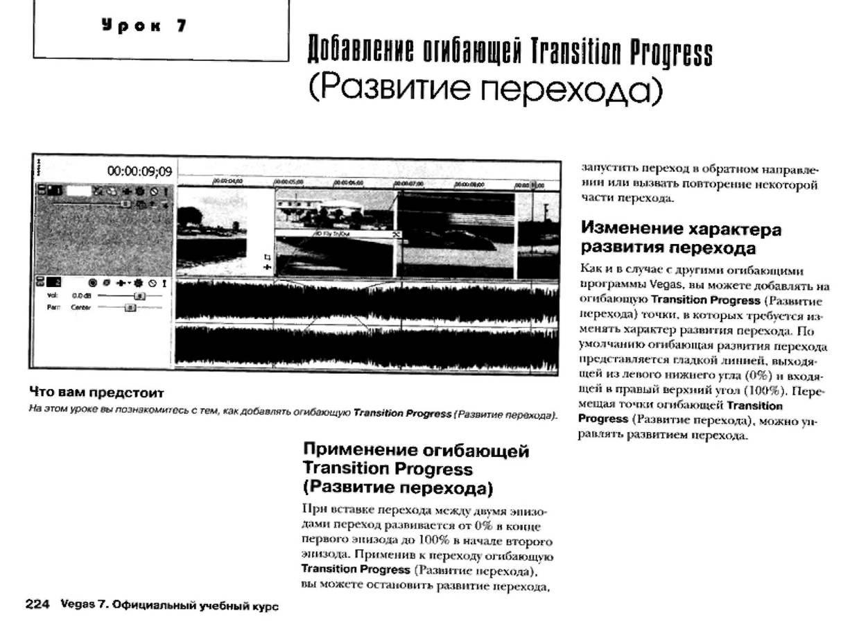 http://redaktori-uroki.3dn.ru/_ph/12/551860563.jpg