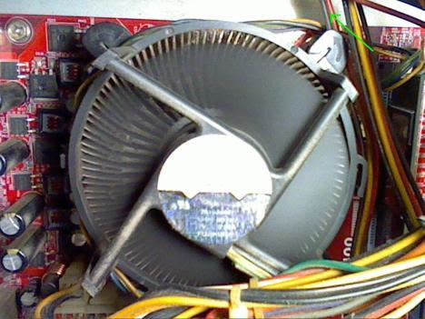 Pendingin processor