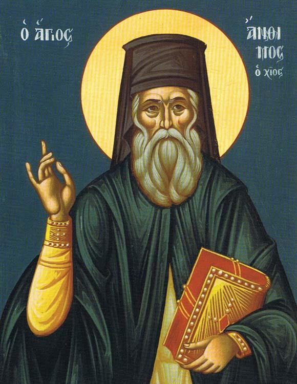 img ST. ANTHIMUS, Bishop of Chios