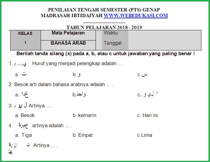 Contoh Soal Guru Bahasa Arab Dan Kunci Jawaban Bali Teacher