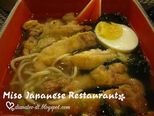 Miso Japanese Restaurant (11)