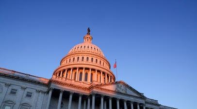 В США конгрессмены отменили заседание из-за угроз