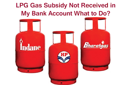 LPG Subsidy Not Received / Credited in Bank Account What to Do? LPG Subsidy Helpline? | XYJ.in