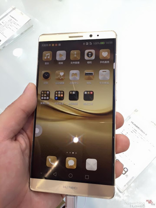 Huawei Mate 8 HandsOn [Video]