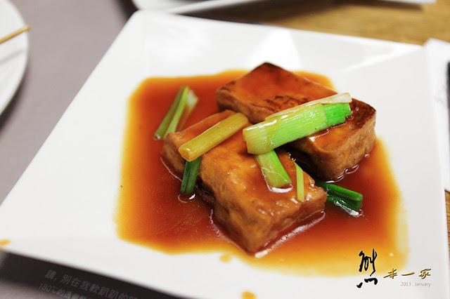 台南吃到飽美食|饗食天堂